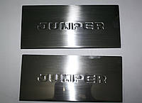 Citroen Jumper (2006-) Накладки на внутренние пороги 2шт