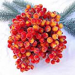 Ягода сахарная красно-желтая упаковка 200 шт., фото 2