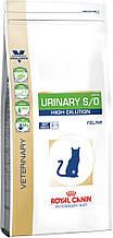Сухой корм для кошек с мочекаменной болезнью Royal Canin Urinary S/O High Delution 7 кг