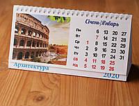 Настольный перекидной календарь, Архитектура