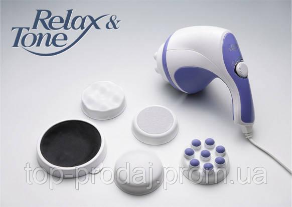 TV Shop Relax & Tone, Массажер для всего тела, Массажер антицеллюлитный, Вибромассажер от целлюлита