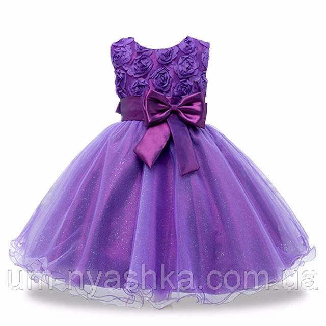 нарядное детское платье фиолетовое