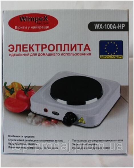 Электроплита Hot Plate HP WX 100 A Wimpex, Плитка электрическая дисковая, Плита электро на одну комфорку