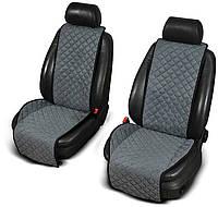 Накидки на передние сидения серые широкие стеганые для автомобиля алькантара