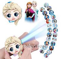 Проекционные детские часы Эльза Холодное сердце - 24 вида героев .Projector Watch. Отличный Подарок !