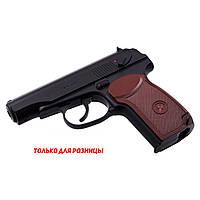 """Пистолет пневматический """"Borner"""" - надёжный педохранитель, мощный, легкий"""