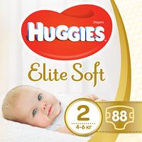 Подгузники Huggies Elite Soft Newborn 2 (4-6 кг) MEGA PACK, 88 шт.