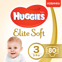 Подгузники Huggies Elite Soft 3 (5-9 кг) MEGA PACK, 80 шт.