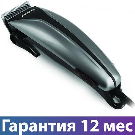 Машинка для стрижки волос Polaris PHC 0704, фото 2