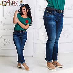 Батальные джинсы прямого кроя