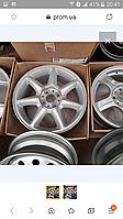 Диски колеса ВАЗ 2114 R 15 Завод