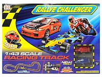 Автотрек Крутые гонки Rallye Challenger 0382-12F