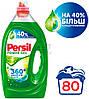 Гель для прання універсального білизни Persil Power Gel 4 л 80 стир