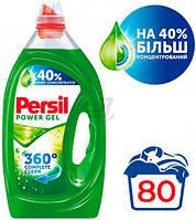 Гель для прання універсал Persil Power Gel 4 л 80 стир., фото 1
