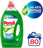 Гель для стирки универсал Persil Power Gel 4 л 80 стир.