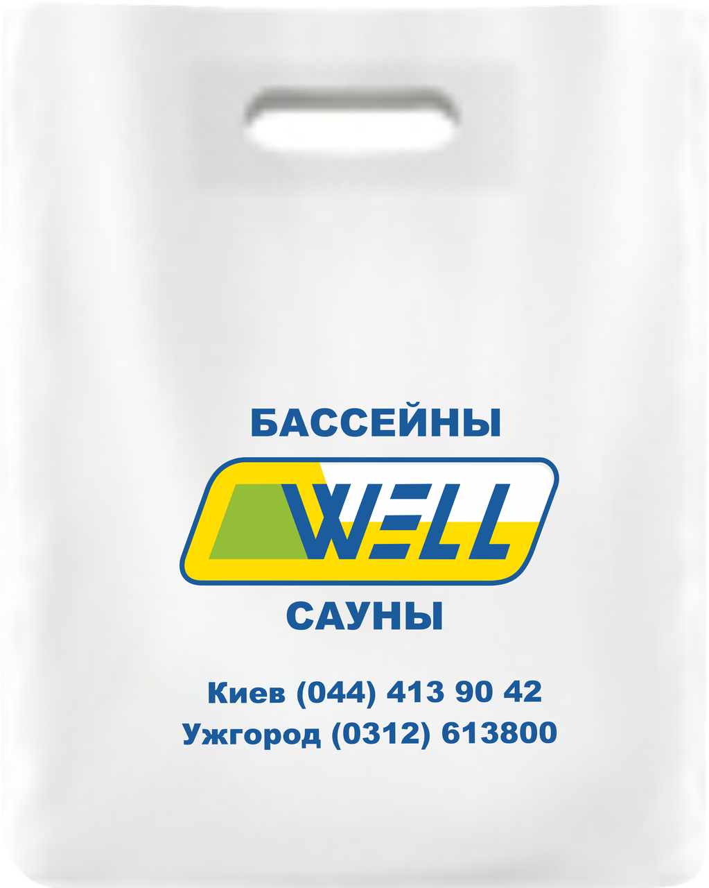 Пакеты полиэтиленовые с логотипом 40х50 см Банан от 100 шт