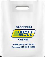 Пакеты полиэтиленовые с логотипом 40х50 см Банан от 100 шт, фото 1