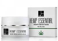 Маска-крем с экстрактом каннабиса для сухой кожи Dr. Kadir Hemp Essential Cream-Mask For Dry Skin 50 мл