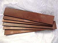 Лопатки (пластины) для вакуумных насосов сельхозназначения