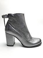 Полусапоги женские  кожаные серебристые на высоком каблуке.  Lotini. Турция.