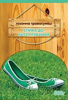 """Газонная трава """"Устойчивая к вытаптыванию"""", ТМ Семейный сад 400 грамм"""