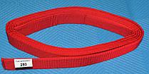 Пояс для кімоно Champion червоний CO-4077