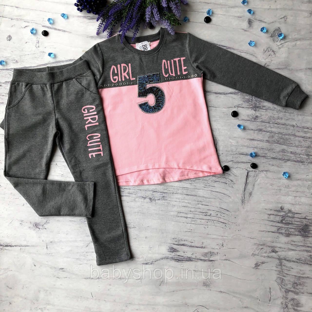 Розовый костюм на девочку Breeze 170. Размер 116 см, 140 см