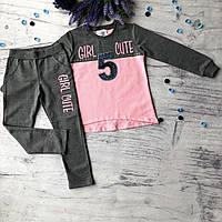 Розовый костюм на девочку Breeze 170. Размер 116 см, 140 см, фото 1