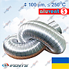 Гофра алюминиевая для вентиляции АЛЮВЕНТ С (1 слой 100 мкм, неизолированный гибкий воздуховод)