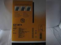Ремень ГРМ Ланос Авео 1.5  Контитек CT874.
