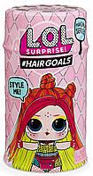 Кукла L.O.L Hairgoals S2 W5  оригинал с волосами вторая волна серия 2