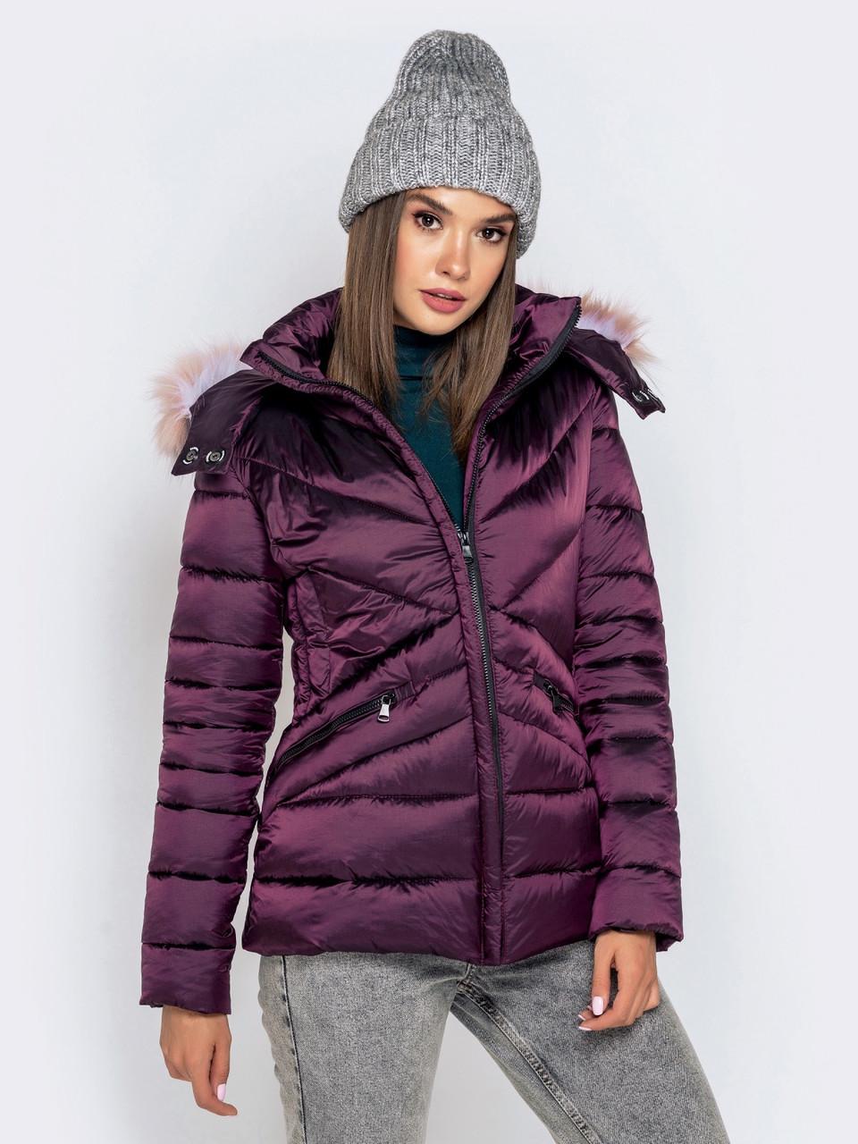 Укороченная зимняя женская куртка приталенного силуэта сиреневьій размер 42 44 46 48 50