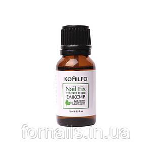 Противогрибковое средство Komilfo Nail Fix, 15 мл