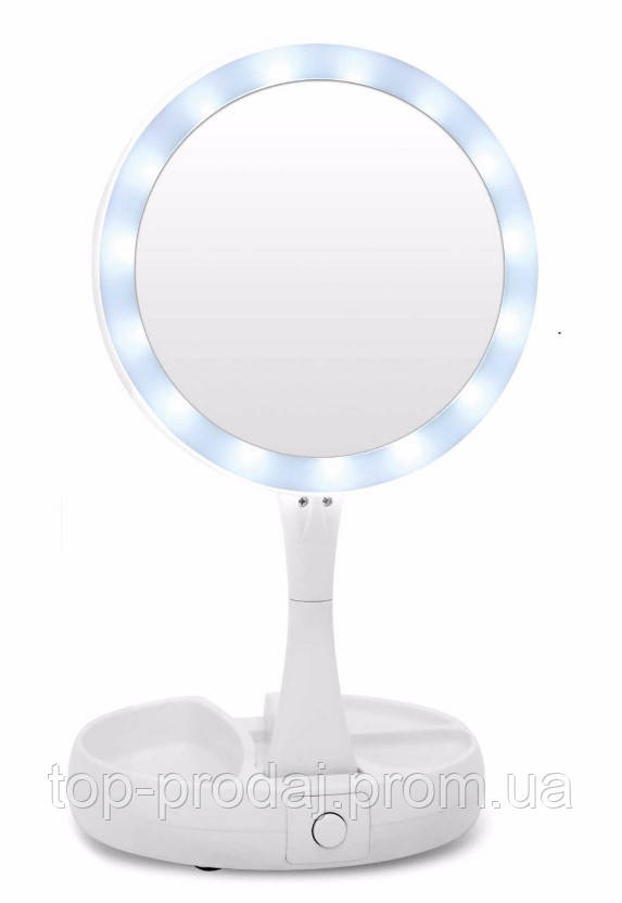 Настольное зеркало с подсветкой  LED MIRROR, Зеркало косметическое для макияжа, Складное зеркало