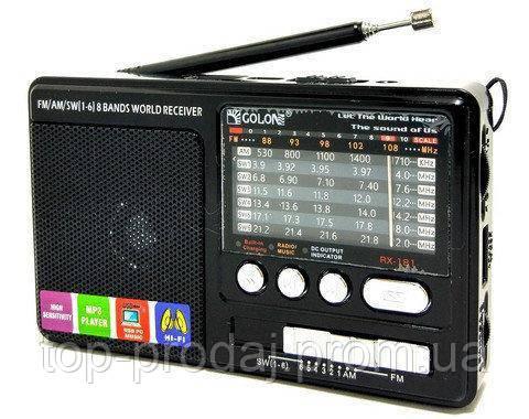 Радио RX 181, Ппортативная колонка USB /SD / MP3/ FM, Мп3 проигрыватель, Радиоприемник, Радио переносное