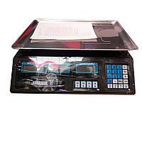 Весы ACS 50kg Matrix 4V, Электронные торговые весы с калькулятором, Весы для торговли, Весы от аккумулятора