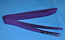 Пояс до кімоно MATSA фіолетовий MA-0040-V(4)