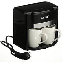 Распродажа кофеварка A-PLUS 500 Ватт капельная на 2 чашки СL-1549 Многоразовый сетчатый фильтр кавоварка ТОП!