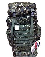 Рюкзак Kaida 70л, рюкзак для походов 70 литров, Рюкзак туристический, Рюкзак походный, Рюкзак армейский