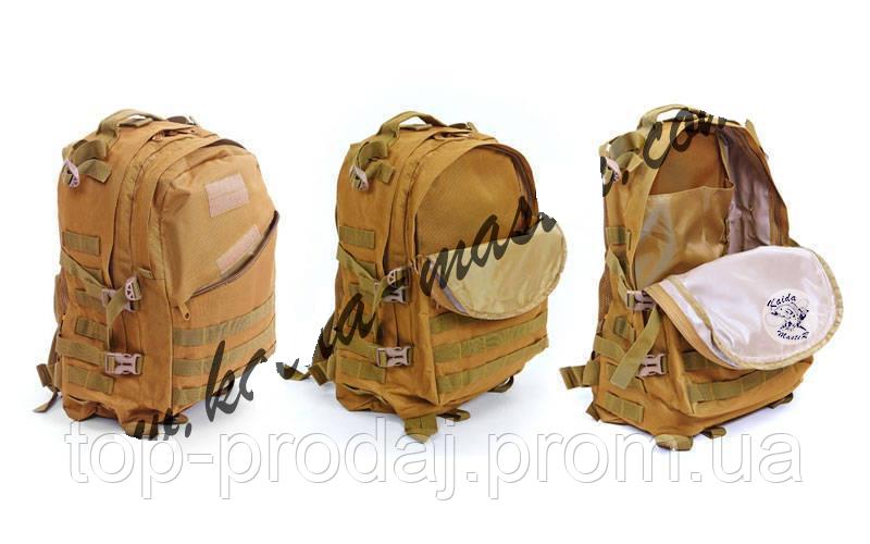 Рюкзак-трансформер тактический штурмовой V-40л, Вместительный рюкзак, Походный рюкзак, Туристический рюкзак