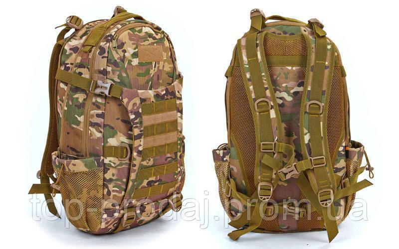 Рюкзак тактический штурмовой V-30л, Рюкзак для охоты, рыбалки, Походный рюкзак, Туристический рюкзак