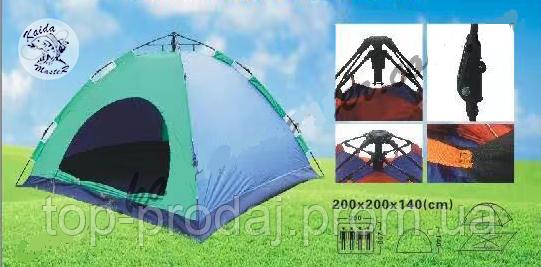 Палатка-трансформер туристическая 2,5 м*2,5 м, Палатка для туризма, Кемпинговая палатка, Двухместная палатка
