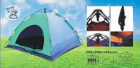 Палатка-трансформер туристическая 2 м*2 м, Походная палатка 4х спальных мест, Палатка на природу для туризма