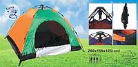 Палатка-трансформер туристическая 2 м*1.5 м, Трехместная палатка, Палатка для отдыха, Походная палатка