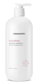 Эмульсия активатор Mesoestetic Bodyshock active solution
