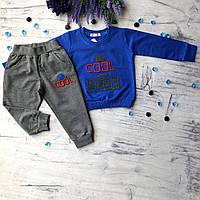 Синий костюм на мальчика Breeze 240. Размер 86 см, 92 см (2 года), 98 см (3 года), 104 см, 110 см (5 лет), фото 1