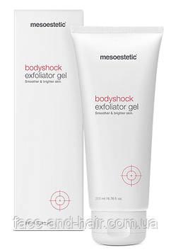 Гель-скраб для тела Mesoestetic Bodyshock exfoliator gel