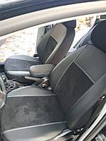 Модельные чехлы на сидения Ford Mondeo MK5 (Fusion II) 5m Exclusive екокожа+алькантара