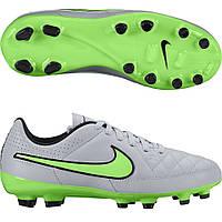 Бутсы(копочки) Nike Tempo  JR  GENIO(детские)
