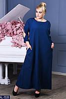 Макси платье батал свободного кроя с карманами арт 273